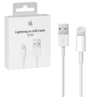 Кабель Lightning USB Original 2m