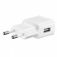 Зарядное устройство ORBITA OT-APU05 (BS-1004) USB 5V 1A