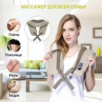 Массажер для спины, плеч и шеи MSS-024