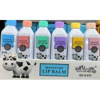 Бальзам для губ moisture lip balm (корова)
