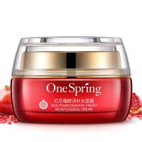 Увлажняющий крем для лица с гранатом One Spring Pomegranate