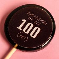 Леденцы с печатью, вкус: бабл-гам, клубника, 45 г. МИКС