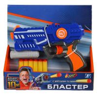 7059 Пистолет с мягкими пулями