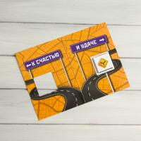 """Шоколадная открытка """"Да иди ты"""", 5 г   4674387"""