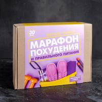 Подарочный набор «Марафон похудения»: шейкер 650 мл, эспандер, дневник, сумка 37 ? 42 см