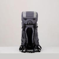 Рюкзак туристический, 60 л, отдел на шнурке, наружный карман, 2 боковые сетки, цвет серый