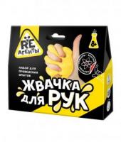 """набор """"Жвачка для рук"""", желтый, модели «Re-Агенты»"""
