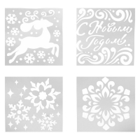 Спрей «Иней. Искристые снежинки», с трафаретами, цвет белый