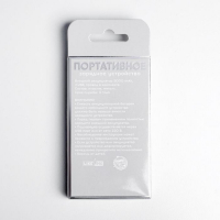 "Портативный аккумулятор ""Коровка"", 5000 mAh, 6 х 9,5 см"