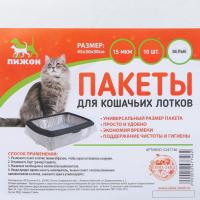 Пакеты для кошачьих лотков Пижон, 45х30х30см, ПНД, 15мкм, белые, 10шт 5247746
