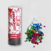 Хлопушка пружинная «Денег», 11 см (конфетти + серпантин)