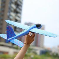 Самолет планер метательный