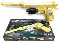 921-5 Пистолет с пульками