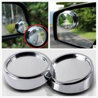 Зеркало сферическое для авто 2шт