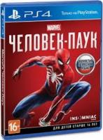 Marvel Человек-паук [PS4, русская версия]