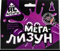 "набор ""Мега-Лизун"", фиолетовый, модели «Re-Агенты»"