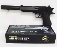 K111S пистолет металл.