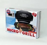 Гриль для микроволновой печи Micro Grill (Микро Гриль) + Книга рецептов в подарок
