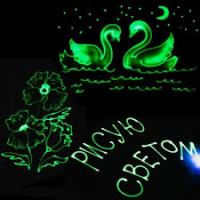 Рисуй светом на волшебном планшете Magic Light Lite А3 (30 х 42 см) Пластик толщиной 2 мм. Оригинал, Россия!