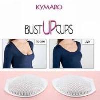 Вставки силиконовые для бюста Bust-Up Cups, (размер A-B), подходят для любого белья и купальников
