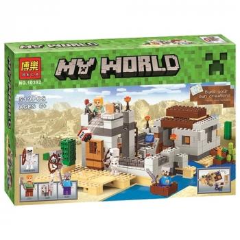 MY WORLD 519ШТ 10392  конструктор