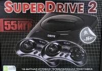Super Drive 2 Classic (55-in-1) Black