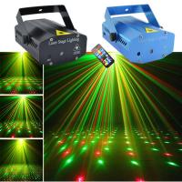 Лазерный проектор ух-09