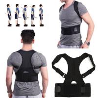 Магнитный корректор осанки Real Doctors Posture Support Brace