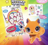 """Happy Valley Игрушка-сюрприз """"Pets pops"""", SL-02699   4351276"""