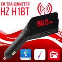 FM-модулятор HZ-H1BT Bluetooth