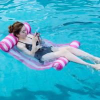 Водный гамак Summer Time fashion Water Floating