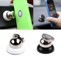 Магнитный держатель телефона - 360 градусов