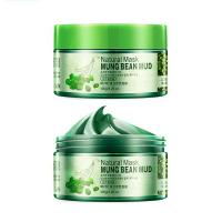Грязевая маска для лица с зеленой фасолью Bioaqua
