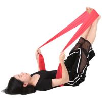 Лента эластичная для йоги и пилатеса арт. 041