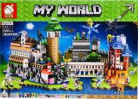 30071 КОНСТРУКТОР MY WORLD 4385