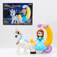 Лунная карета с принцессой (свет)