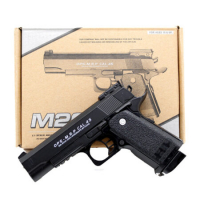 пистолет с пульками(металл) M20