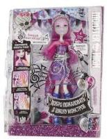 Кукла Monster High (монстр хай) MG-11