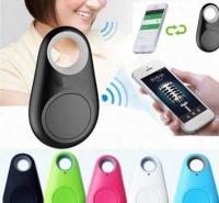 Локационный Bluetooth-брелок iTag Key Finder