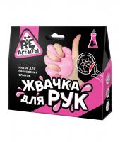 """набор """"Жвачка для рук"""", розовый, модели «Re-Агенты»"""