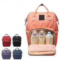 рюкзак для мамы и малыша(сломан замок)
