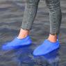 Силиконовые чехлы-бахилы для обуви L