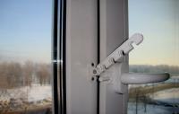 Ограничитель открывания окна