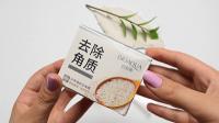 Гель-скатка для лица с рисовым экстрактом (140 г.), BIOAQUA
