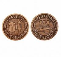 Монета ВОДОЧКА-СЕЛЕДОЧКА