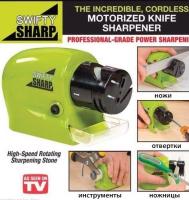 Точилка для ножей, инструментов и ножниц электрическая Swifty Sharp