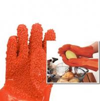 Перчатки для чистки овощей